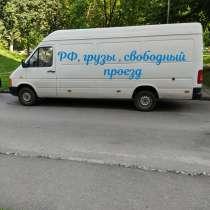 Грузоперевозки РФ -РБ, РБ-РФ, в г.Витебск