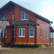 Каркасный Дом под ключ 7х10 по проекту Левис, в г.Могилёв