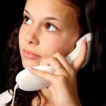 В компанию на удаленную работу требуется оператор-консультан, в Москве