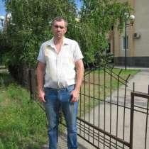 Александр, 41 год, хочет познакомиться – александр, 41 год, хочет познакомиться, в Волжский