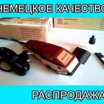 Профессиональная машинка для стрижки Moser 1400 Миколаїв, в г.Николаев