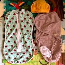 Мешки для младенцев, в Красногорске