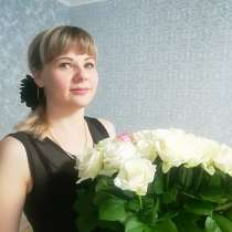 Ольга, 35 лет, хочет пообщаться – Познакомлюсь с мужчиной, в г.Семей