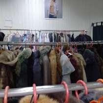 Стойки для одежды, в Омске