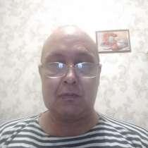 Сергей, 50 лет, хочет пообщаться – Сергей, 50 лет, хочет пообщаться, в Тюмени