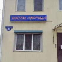 Гостиница 145м2 ул. Ростовская, в Переславле-Залесском