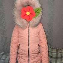 Куртка для девочки, в г.Одесса