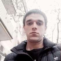 Василий, 31 год, хочет пообщаться, в г.Минск