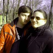 Светлана, 44 года, хочет найти новых друзей, в Новороссийске