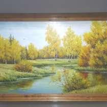 """Картина маслом """"Осень"""", в Москве"""