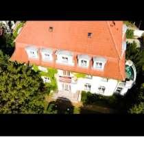 Гостиница, в г.Прага