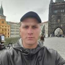 Anatolijs, 26 лет, хочет пообщаться, в г.Прага
