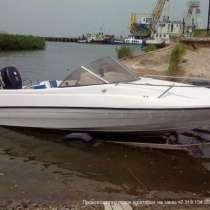 Лодка пластиковая Дельфин 650, в Приморско-Ахтарске