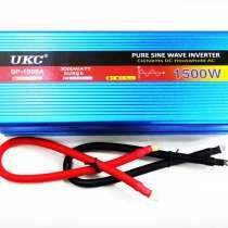UKC 1500W Преобразователь с чистой синусоидой AC/DC 12v, в г.Киев