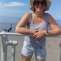 Оксана, 41 год, хочет познакомиться, в Калининграде