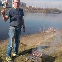 Alexei, 43 года, хочет пообщаться, в Домодедове