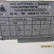 Продам трансформаторы ТМ-400/10 и ТМ-400/6, в Новосибирске
