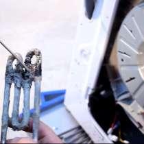 Выездная служба по ремонту стиральных машин автомат в Барна, в Барнауле