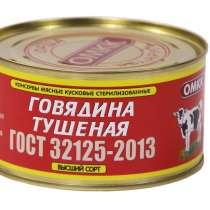 Тушенка О. М. К. К. Г. О. С. Т. высший сорт 325гр, в Санкт-Петербурге