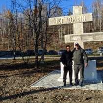 Сергей, 57 лет, хочет пообщаться, в Чегдомыне