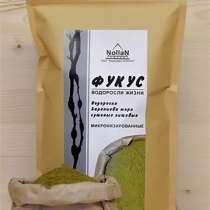 Купить водоросли фукус микронизированные 1кг, в г.Мозырь