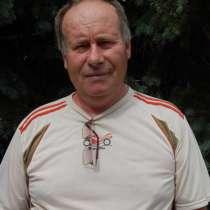 Ишу знакомства, в Ставрополе