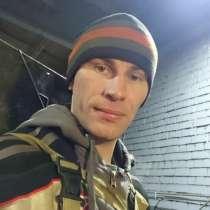 Артур, 32 года, хочет пообщаться, в Сургуте