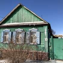 Продаю дом с. Красный Яр, Энгельсский р-н, Саратовская обл, в Энгельсе