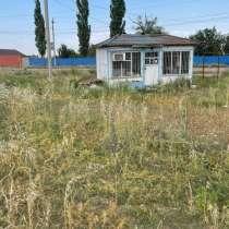 СРОЧНО Продается уч 87 сот, в г.Бишкек