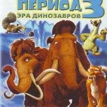Книга - картонка (загадки для детей) Мамонты и их друзья, в Перми