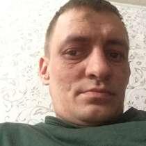 Виктор, 31 год, хочет пообщаться, в Костроме