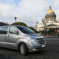 Заказ минивэна на 8 мест, в Кировске