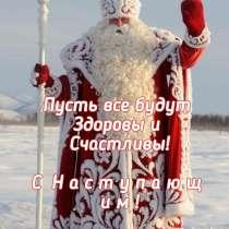 Вадим Шевцев, 51 год, хочет пообщаться, в Новокузнецке