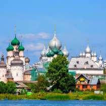 Автобусный тур на ноябрьские праздники по Золотому кольцу, в Ростове-на-Дону