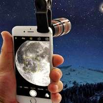 Объектив Зум 8X для смартфона, в Брянске