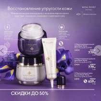 Продукция oriflame, в Москве