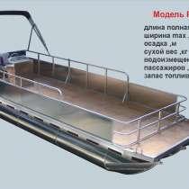 Катер грузопассажирский, моторный понтон для дайвинга, в Саратове