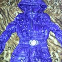 Куртка 42 р-р, в г.Гомель