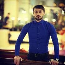 Турал, 27 лет, хочет пообщаться, в Москве
