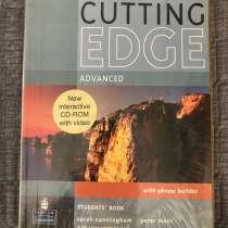 Книга по английскому Cutting Edge Advanced с DVD, в г.Алматы