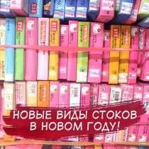 Детская одежда из Кореи! Большое количество нового стока!, в Москве