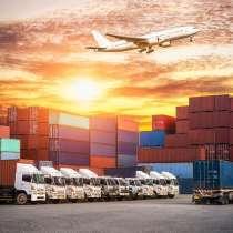 TDHT логистическая компания доставка сборных грузов из Китая, в г.Гуанчжоу