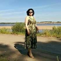 Оля, 40 лет, хочет познакомиться – Серьёзные отношения, в Коряжме