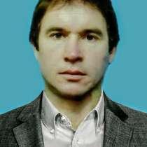 Олег, 45 лет, хочет пообщаться, в г.Ташкент