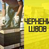 Оптовые поставки сажи от производителя, в Тольятти