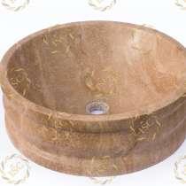 Раковины из травертина, в г.Ереван