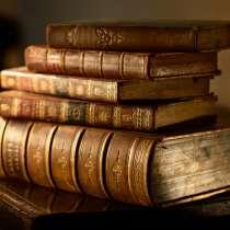 Куплю книги, газеты. журналы, в Ярославле