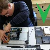 Мастер по ремонту ноутбуков, компьютеров, в Краснодаре