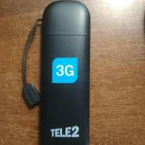 Продаю 3G-модем Теле2, в Кургане