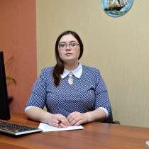 Юрист Никулина Т. А. Новокузнецк, в Новокузнецке